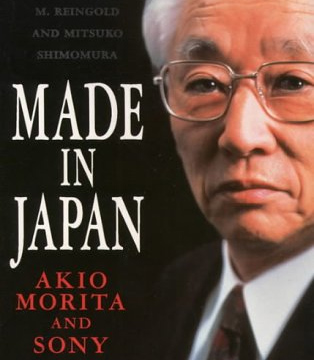 Front cover of book Made in Japan by Akio Morita